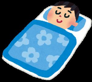 40代で認知症!?今すぐ「良質な睡眠」で未来の自分を守る