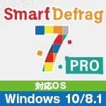 Smart Defrag 7 Pro
